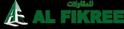 Al Fikree Contracting L.L.C Logo